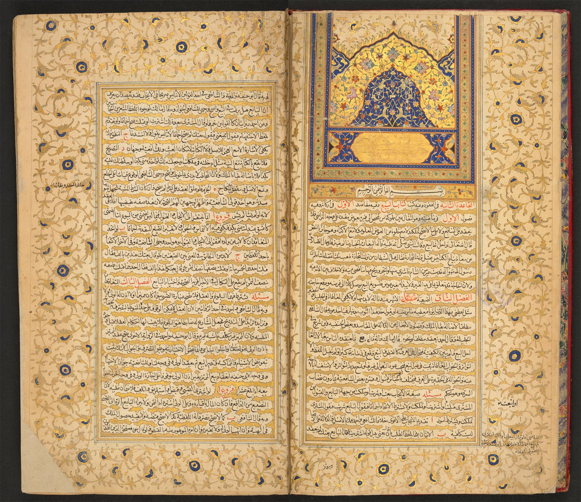 Double page from Shi'ite fatwas in the Kitab Tadhkirat al-Fuqaha', 17th century, f002v-003r