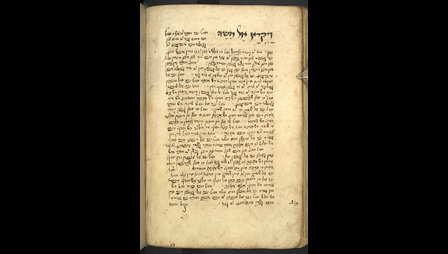 Manuscript page written in Yiddish