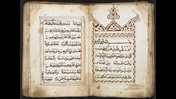 prayer book from Aceh, with compendium of Islamic texts