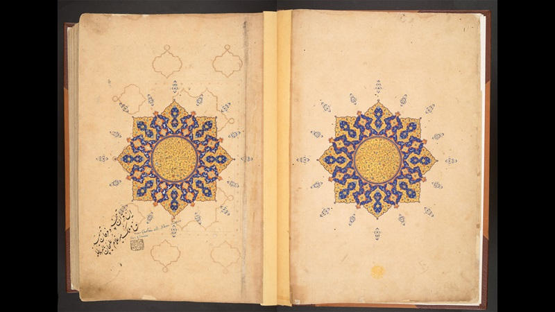 Prayer pages from a 16th-century Qur'an, Or 11544, ff002v-003r