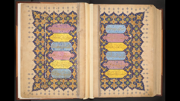 Prayer pages from a 16th-century Qur'an, Or 11544, ff372v-373r
