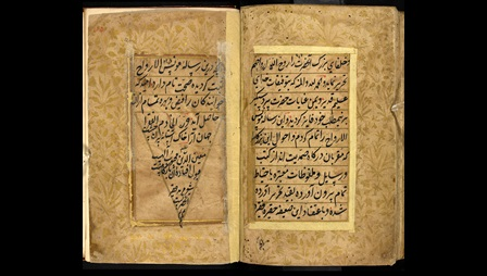 Princess Jahanara's biography of a Sufi saint. There is a wide floral border, in muted gold tones, with the black calligraphy in the centre of the page. On the left-hand side the writing forms an inverted triangle.