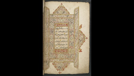 Qur'an manuscript from Aceh