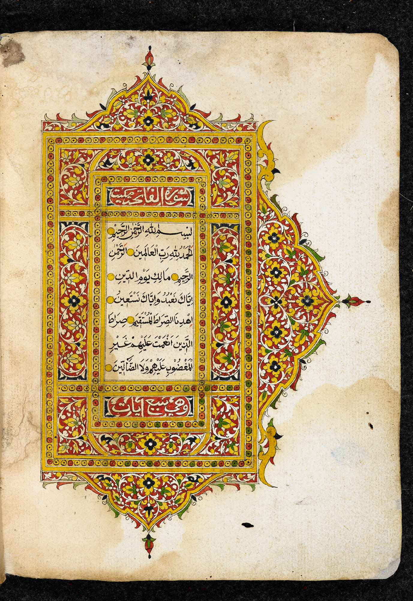 Qur'an manuscript from the Malay peninsula