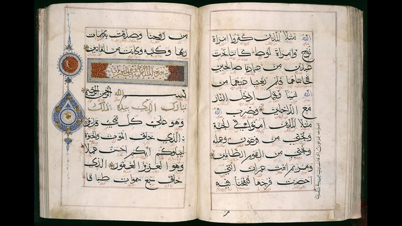 Page from Qur'an with Persian translation (add ms 5551). The bihari script is written in black ink, with the Persian translations written between the lines is in red.