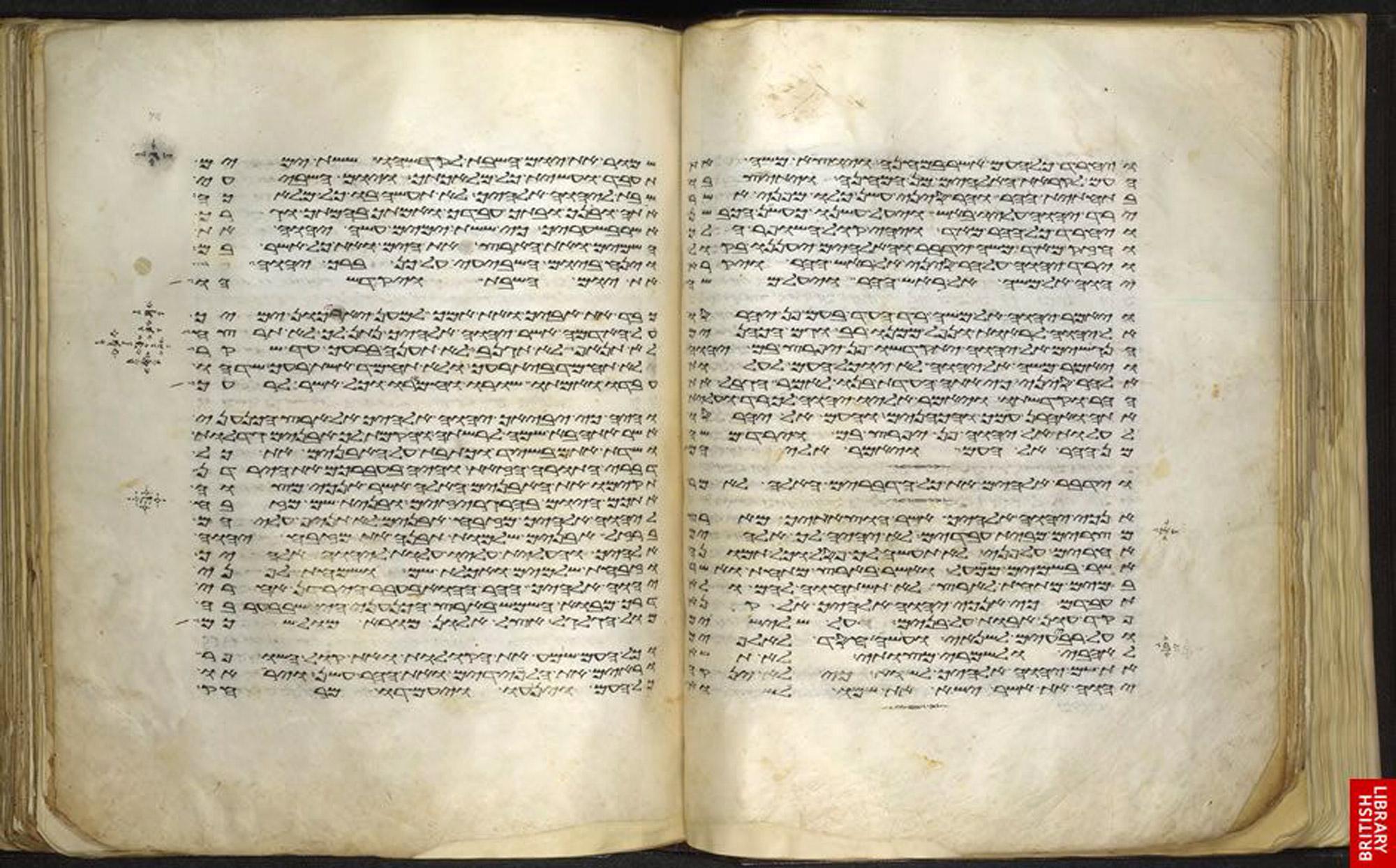 Samaritan Pentateuch - The British Library