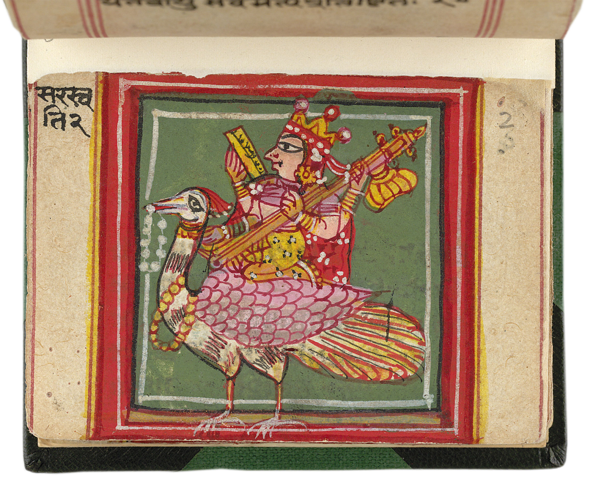 A depiction of Sri Saraswati, goddess of learning and music, playing an aveena as she rides a peacock