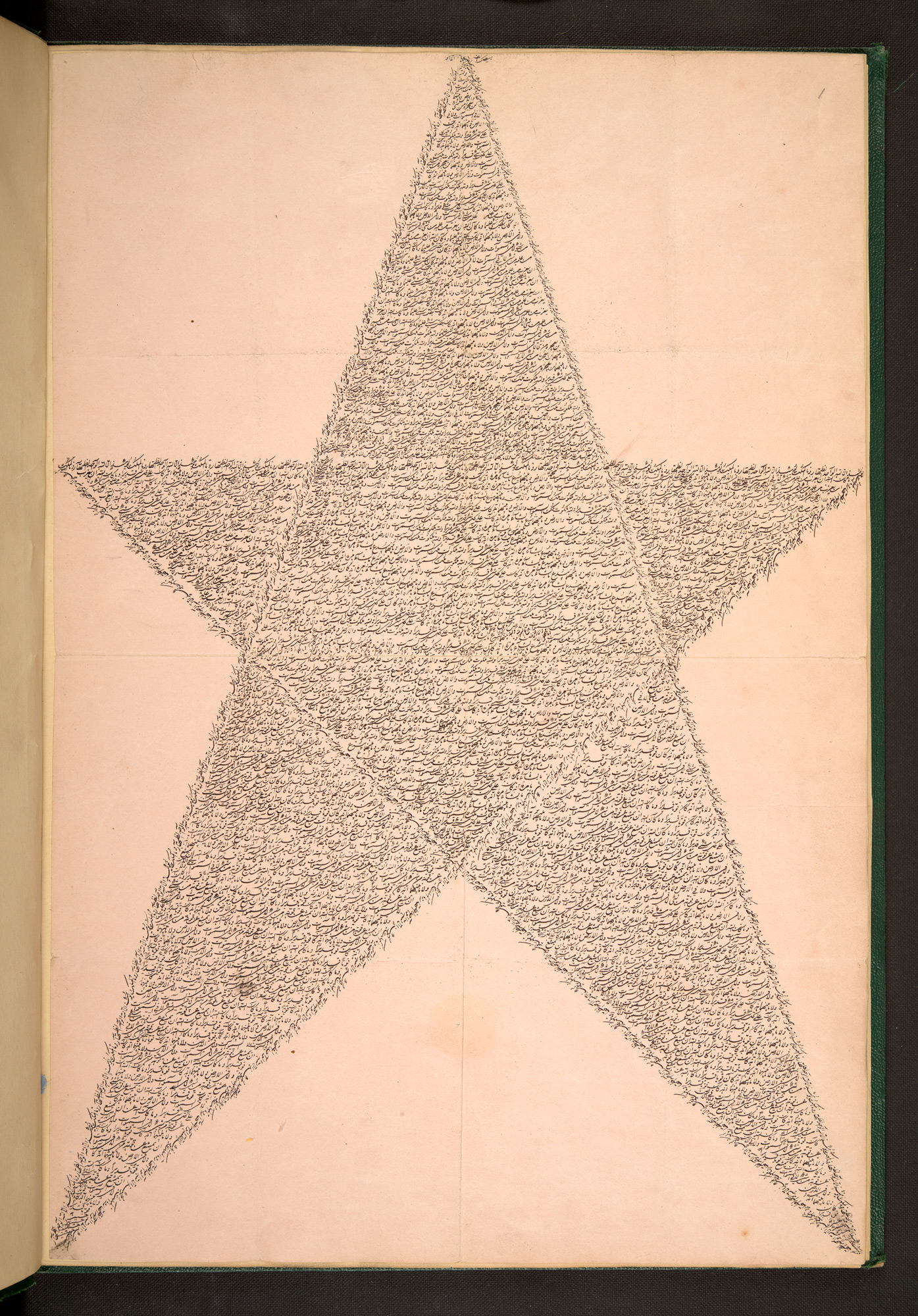 Page of the tablet of the Bab. Text is set inside a five-pointed star known as a haykal.