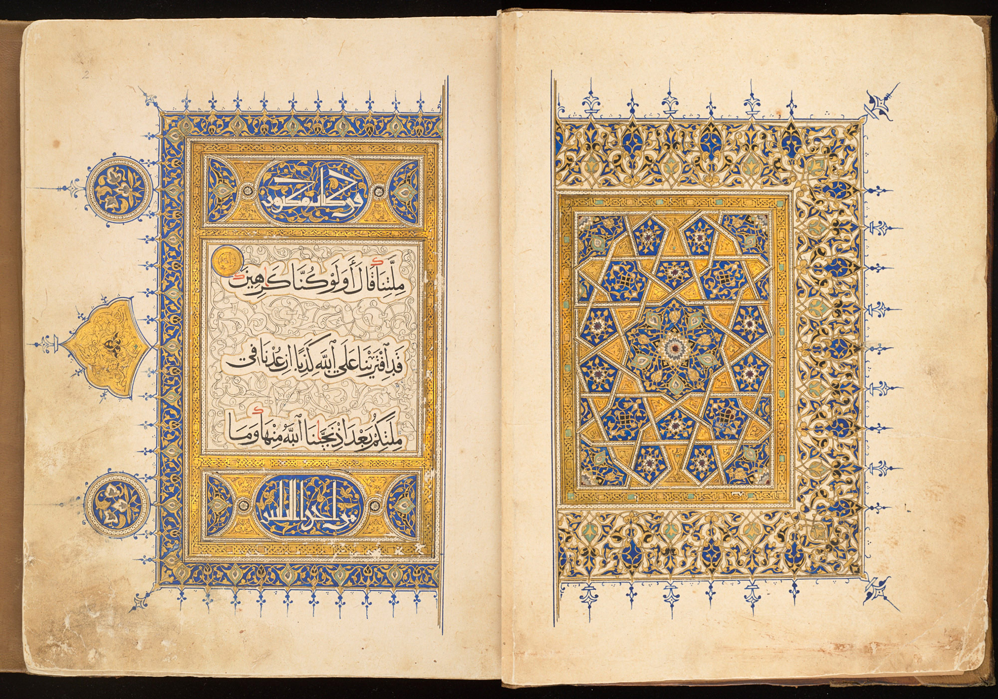 carpet page and first page of text from a Qur'an. The general effect of the carpet page design is that of a rich tapestry, based on a 10-angled, star-shaped medallion with gold and white outlines extending to form a trellis of overlapping polygons, which alternate in gold and blue.