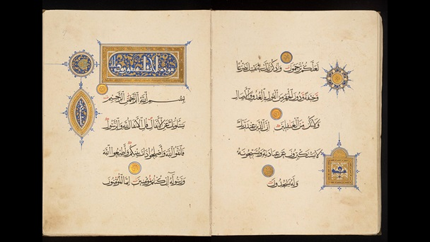 Pages from Qur'an with gold and blue calligraphy