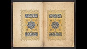 Pages from Sultan Baybars' Qur'an, ff001v-002