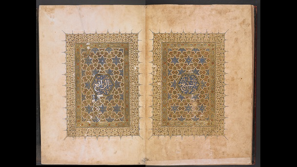 add ms 22409, folios 1v-2r. Beautifully illuminated in gold leaf and blue pigments.