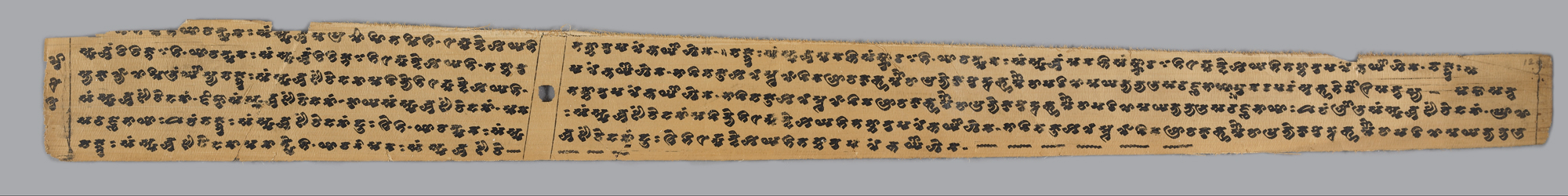 Sutra of the Perfection of Wisdom in 100,000 Lines, IOL San 1492/15–19, 15a