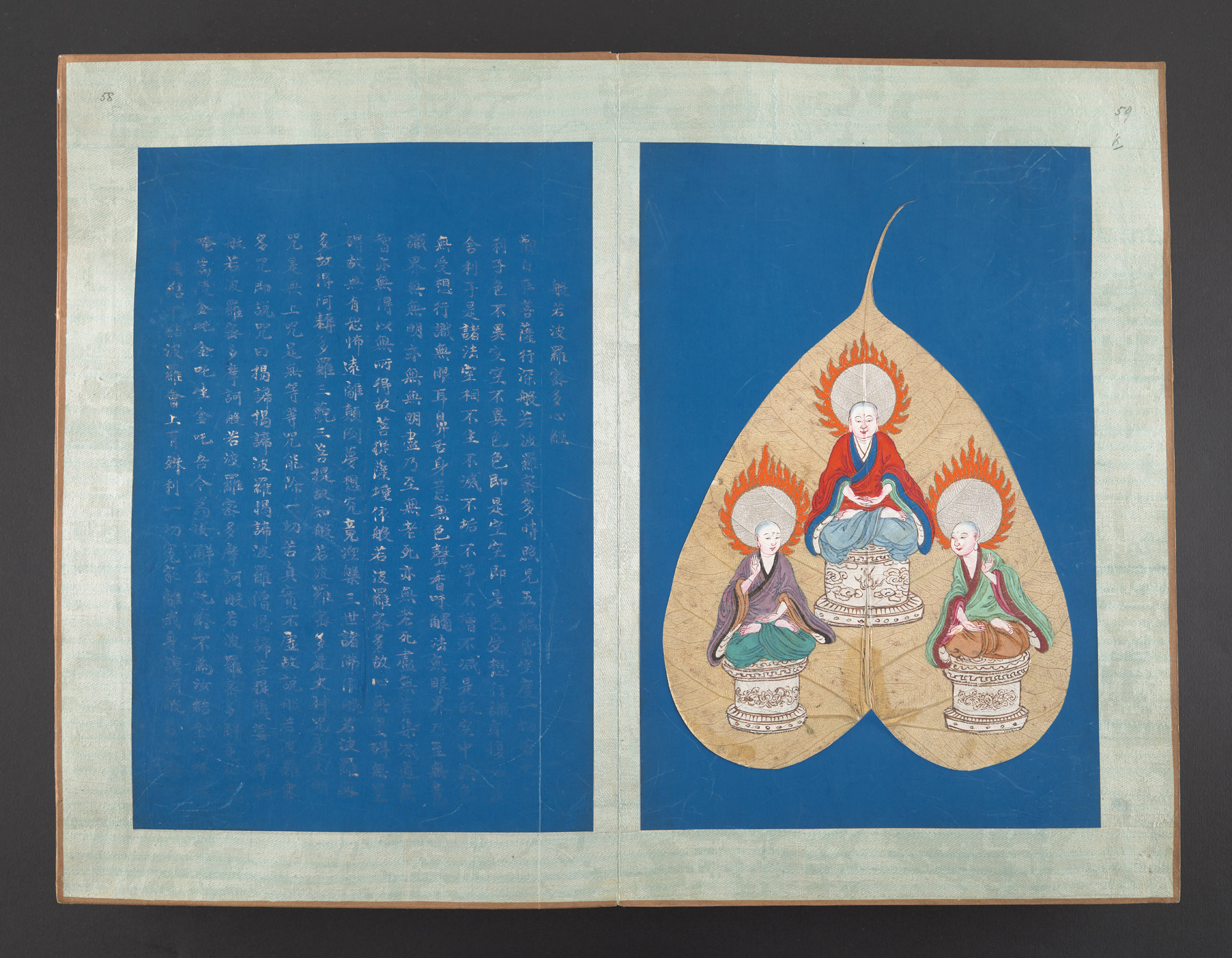 Sutras with illustrations on fig leaves, Add MS 11746, f001r