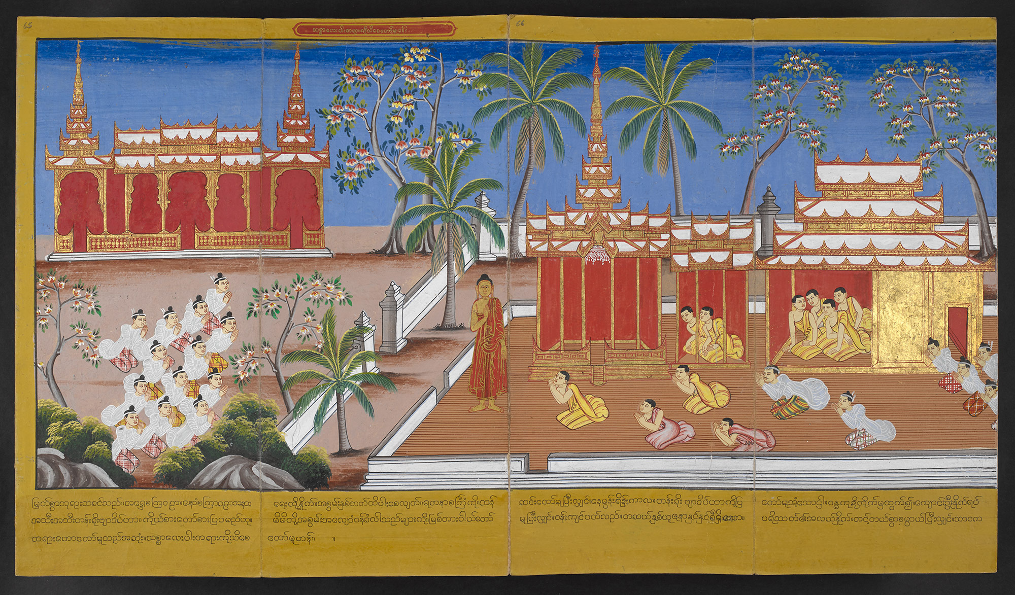 The Life of Buddha, Or 14405