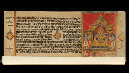 This folio has double-ruled red margins filled in yellow and coloured designs. Black and red inks are used for writing and orange pigment to highlight parts of the text. The right had side is illustrated by a watercolour miniature depicting Gautamasvāmin.