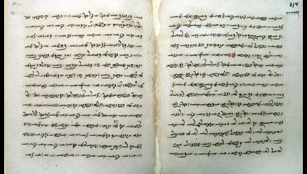 Manuscript page from the Pahlavi Videvdad.