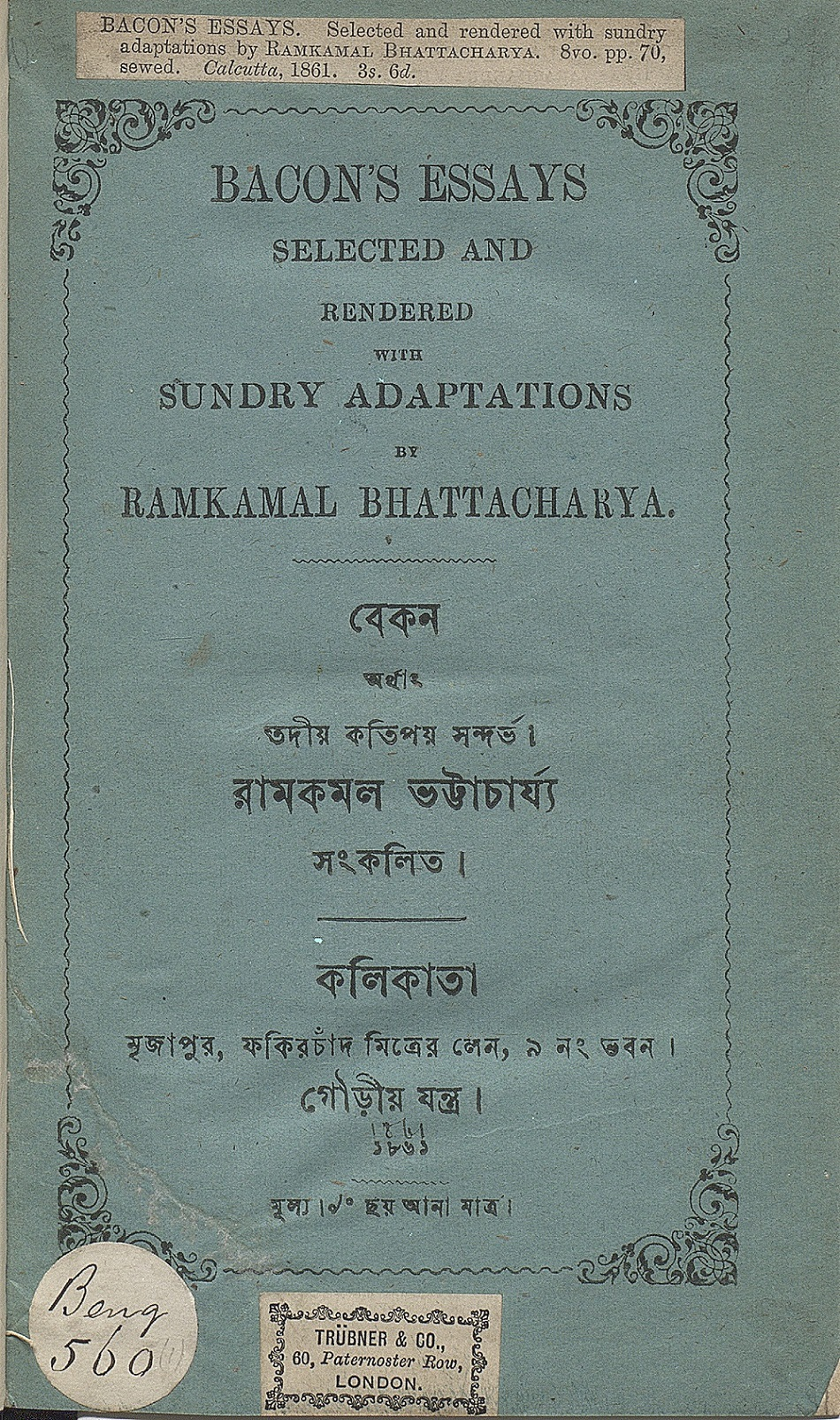 Title page to 'Bacon's Essays' translated into Bengali, Two Centuries of Indian Print Digitisation project, British Library