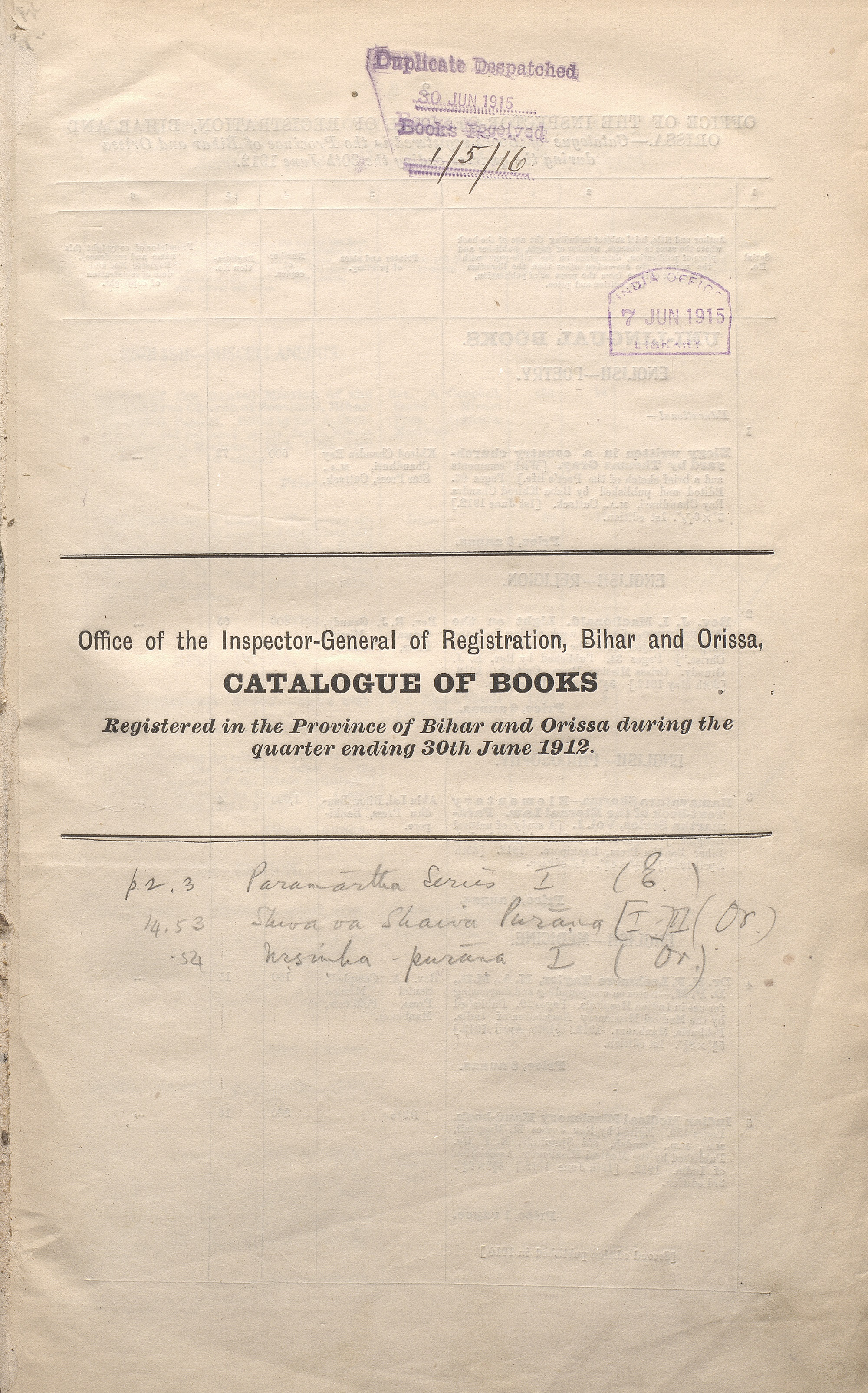 Bihar and Orissa Catalogue of Books, 1912-1916