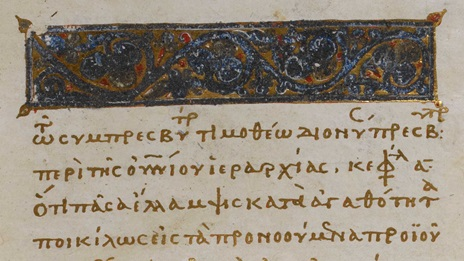 A detail from a 13th-century manuscript of the works of Pseudo-Dionysius the Areopagite, featuring a decorative panel and an epigram written in gold ink.