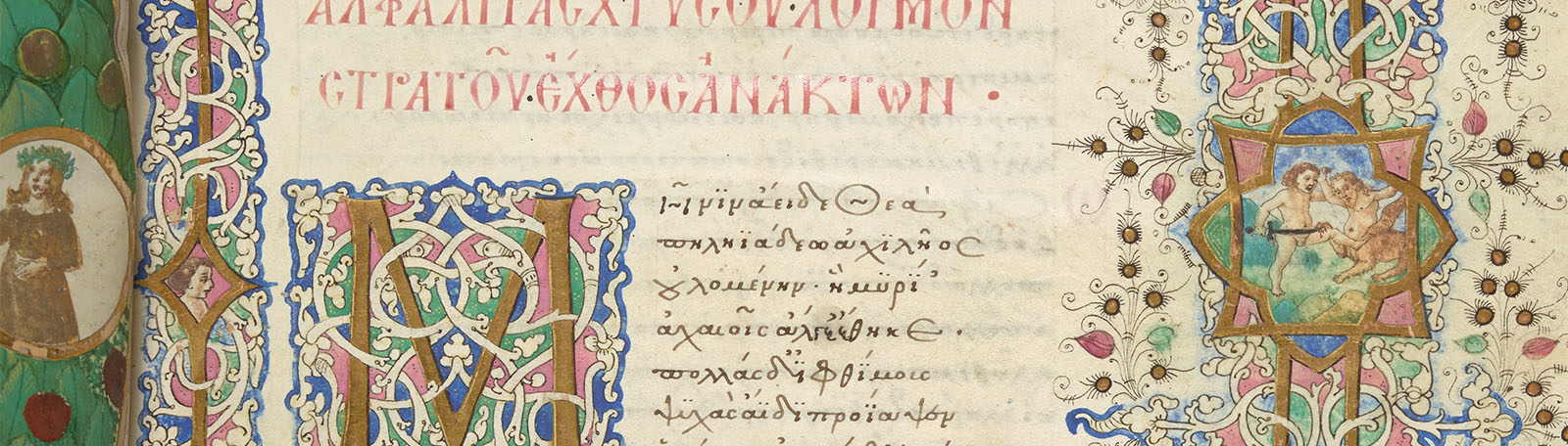 Greek manuscripts from the dawn of print