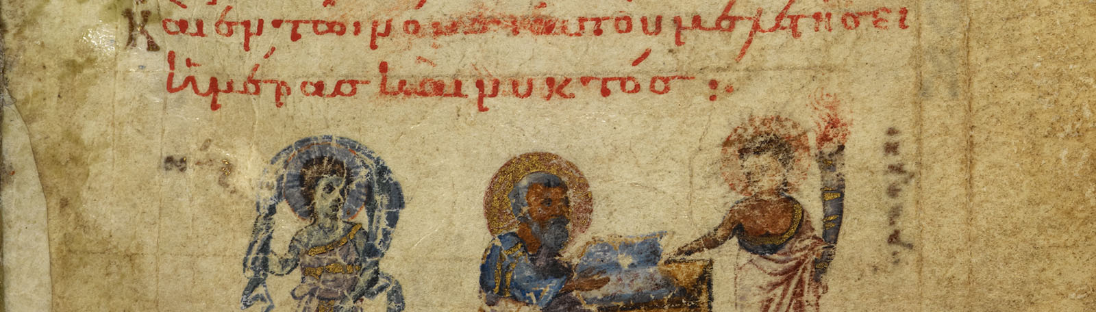 Illuminated Byzantine psalters
