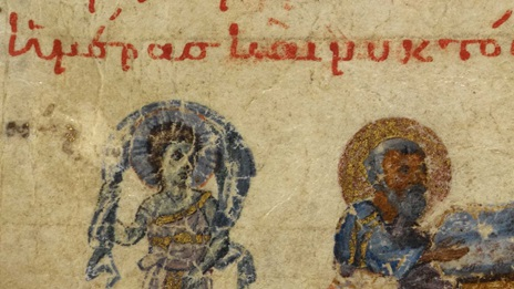 A detail from the Bristol Psalter, featuring a marginal illustration of the Blessed Man flanked by personifications of Day and Night.