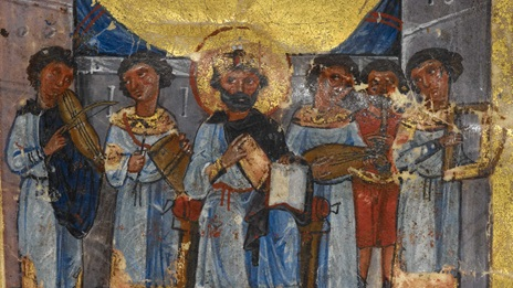 A detail from the Bristol Psalter, featuring an illustration of King David and his musicians.
