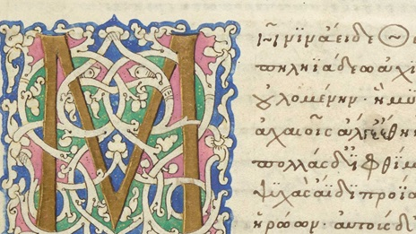 A detail from the Florentine Homer, featuring a white vine initial M at the opening of the Iliad.