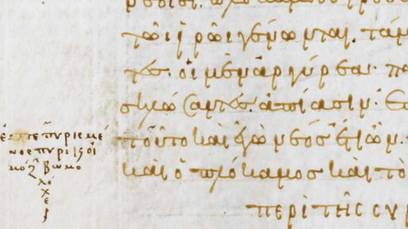 A detail from a 10th-century manuscript of the Dialogues of Lucian of Samosata, featuring a marginal annotation.