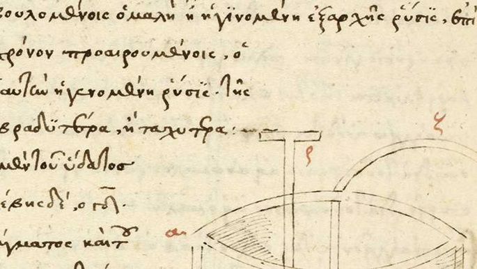 A detail of a diagram with an accompanying explanation, from a 16th-century collection of Greek scientific treatises.