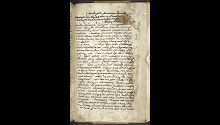 A text page from a manuscript of Galen's On the Powers and Mixtures of Simple Drugs, translated into Syriac.