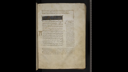 A page from a 13th-century collection of the works of Pseudo-Dionysius the Areopagite, featuring a decorated headpiece and an epigram in gold ink.