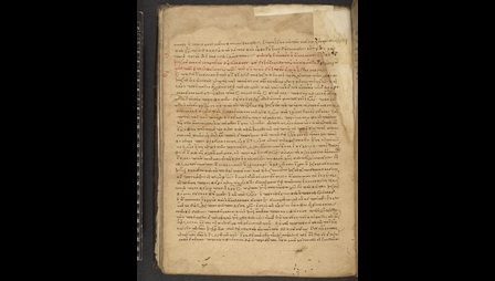 An early Greek manuscript on paper (Add MS 27359 f052v)