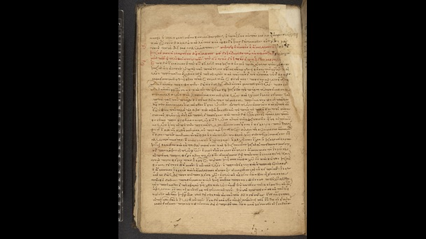 A text page from a mid-13th century paper manuscript, featuring a commentary by John Zonaras.