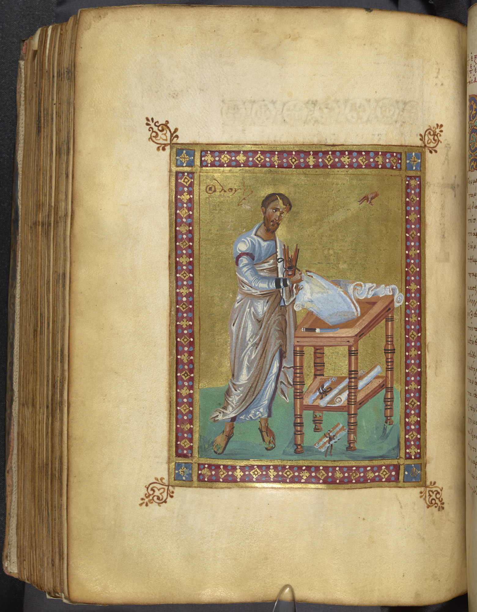 The Guest-Coutts New Testament (Add MS 28815 f162v)