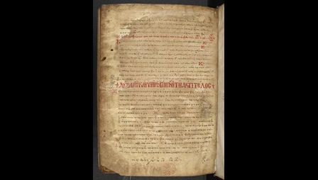 Acts and Epistles (Add MS 28816 f149r)