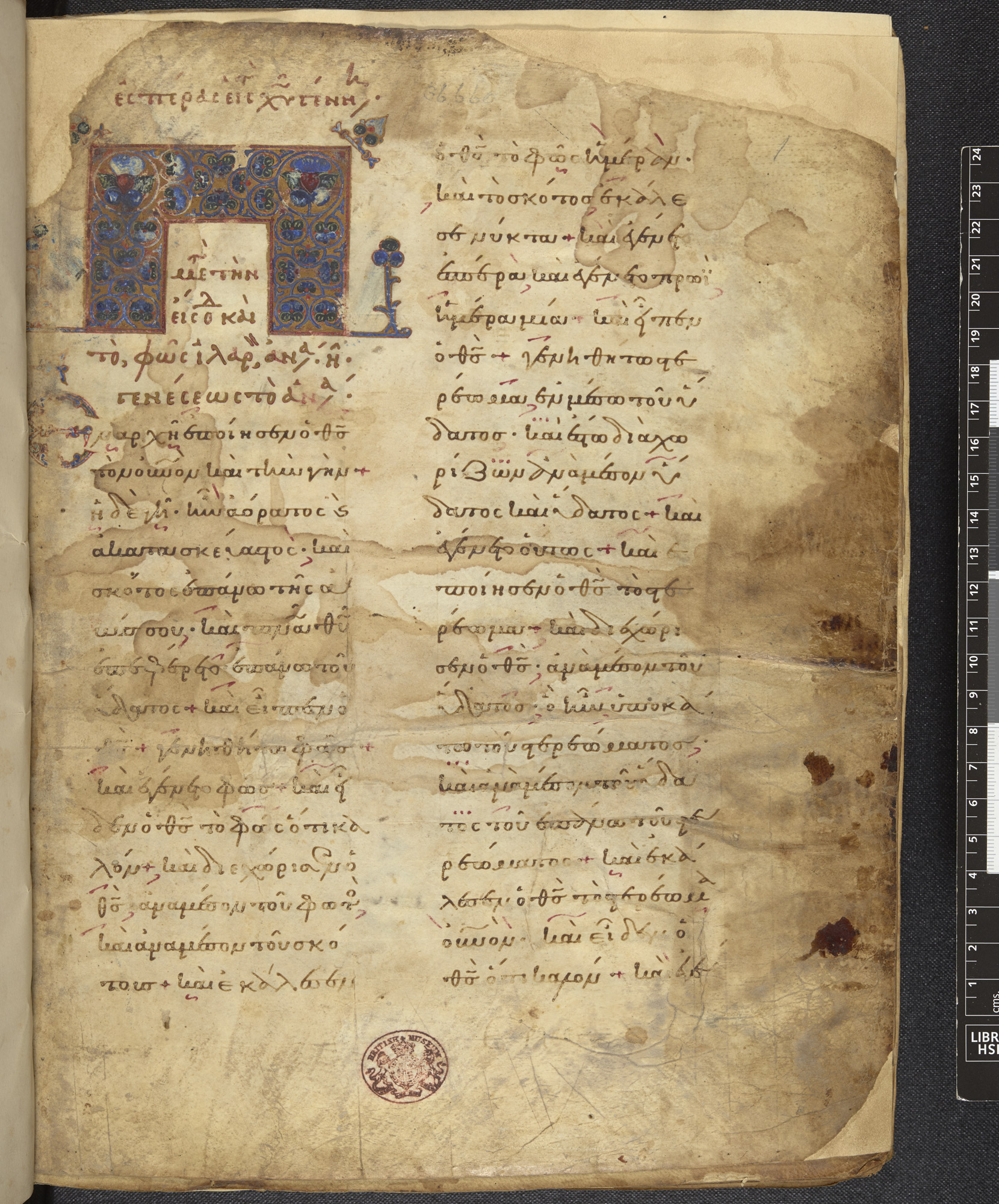 Lectionary of the Old Testament (Add MS 36660 f001r)