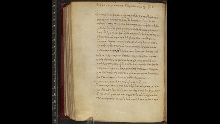 A text page from a 10th-century manuscript, containing letters from an unnamed school teacher in Constantinople.