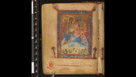 A page from an 11th-century illuminated Psalter, featuring a portrait of King David seated with a harp, accompanied by a personification of Melody.