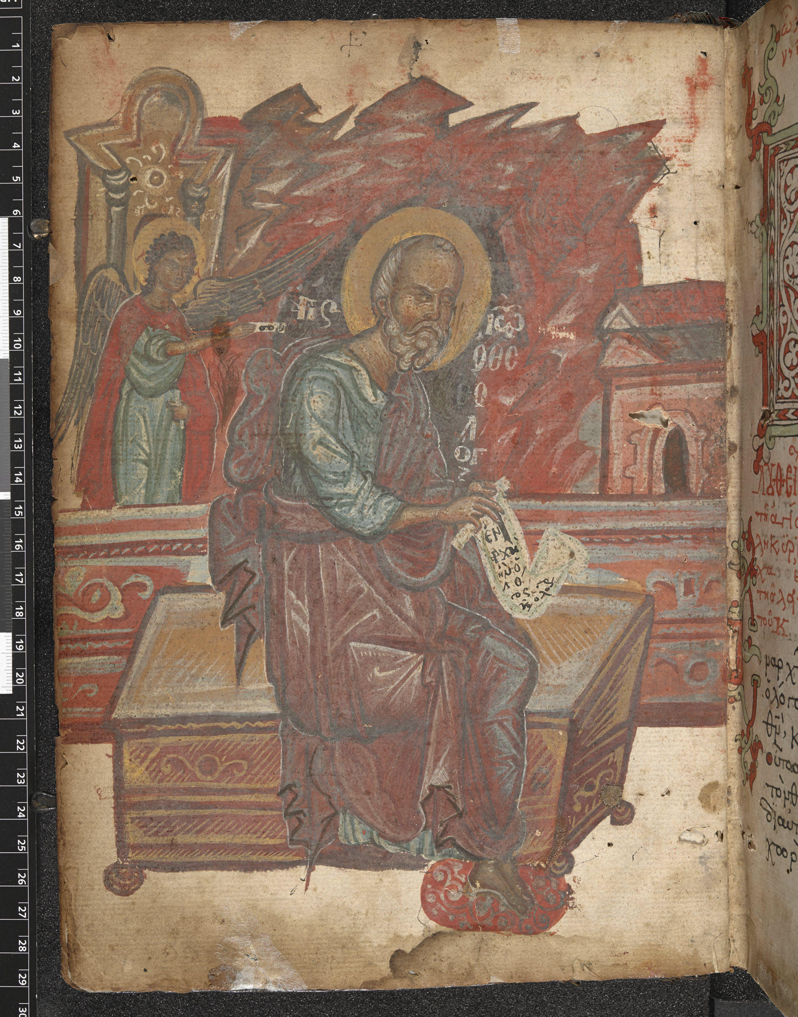 Gospel Lectionary from the Monastery of St Marina in Berat (Add MS 37008 f001v)