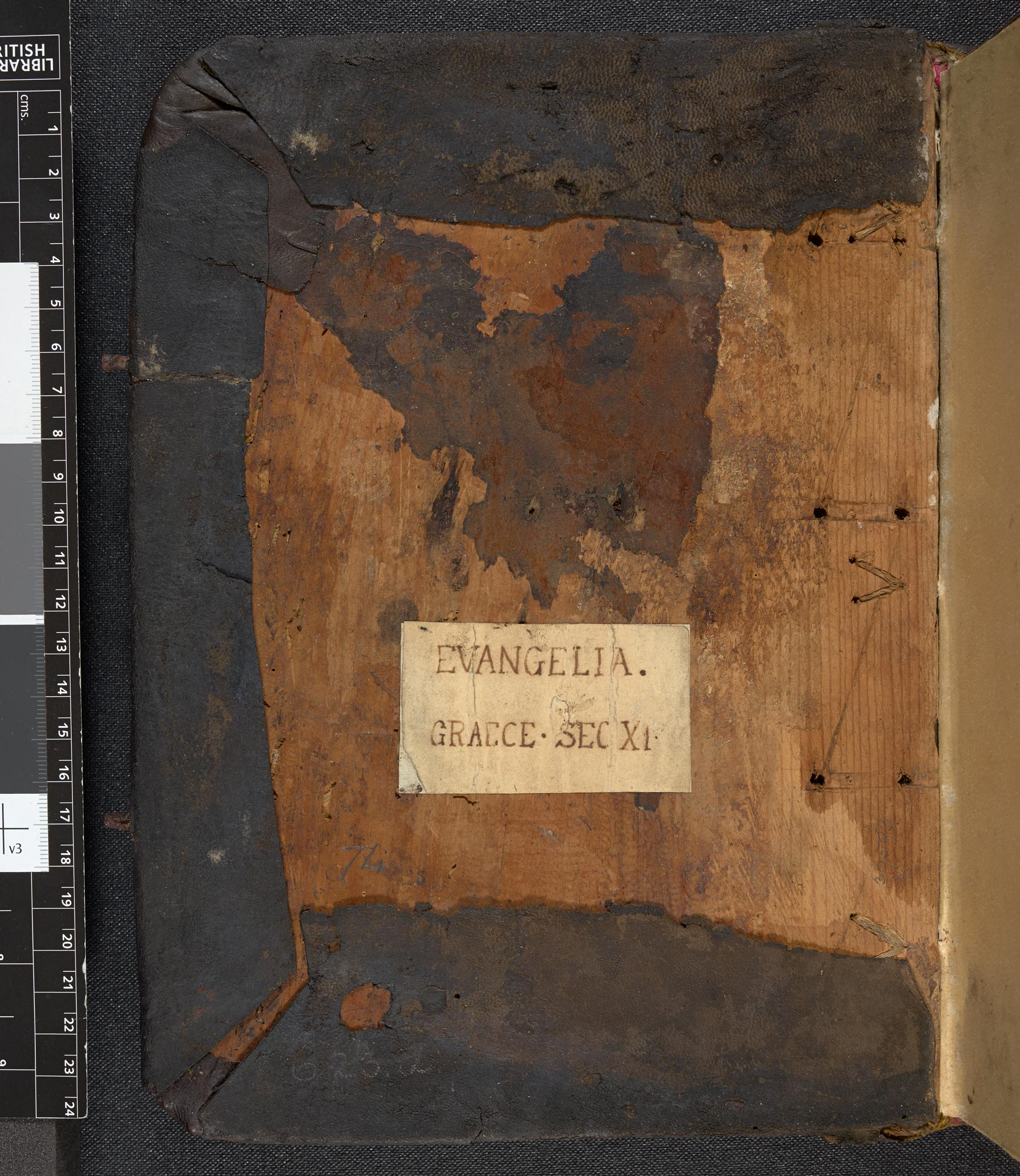 Gospel Book with recycled binding (Add MS 39593 fblefv)