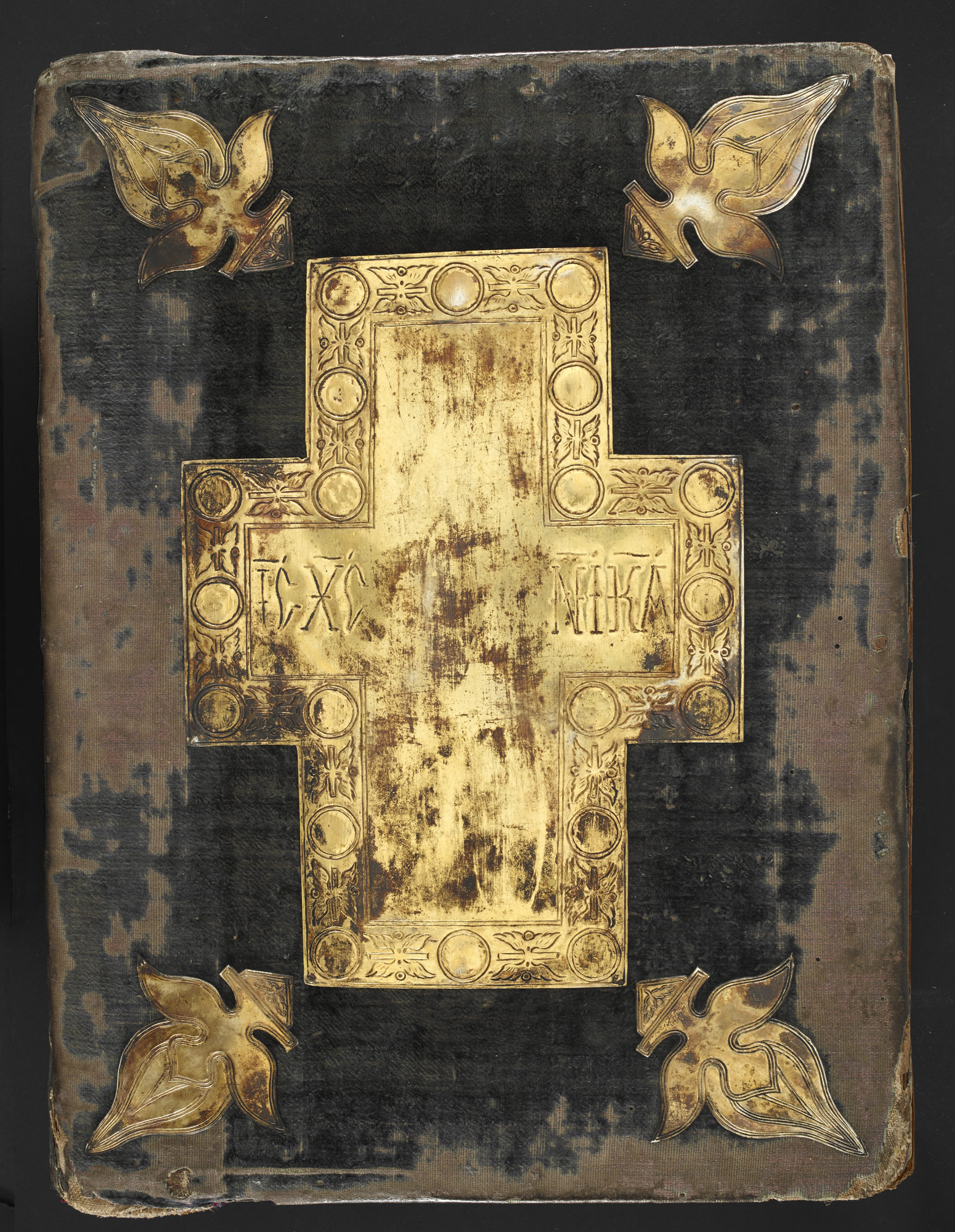 The Curzon Cruciform Lectionary (Add MS 39603 fblefr)