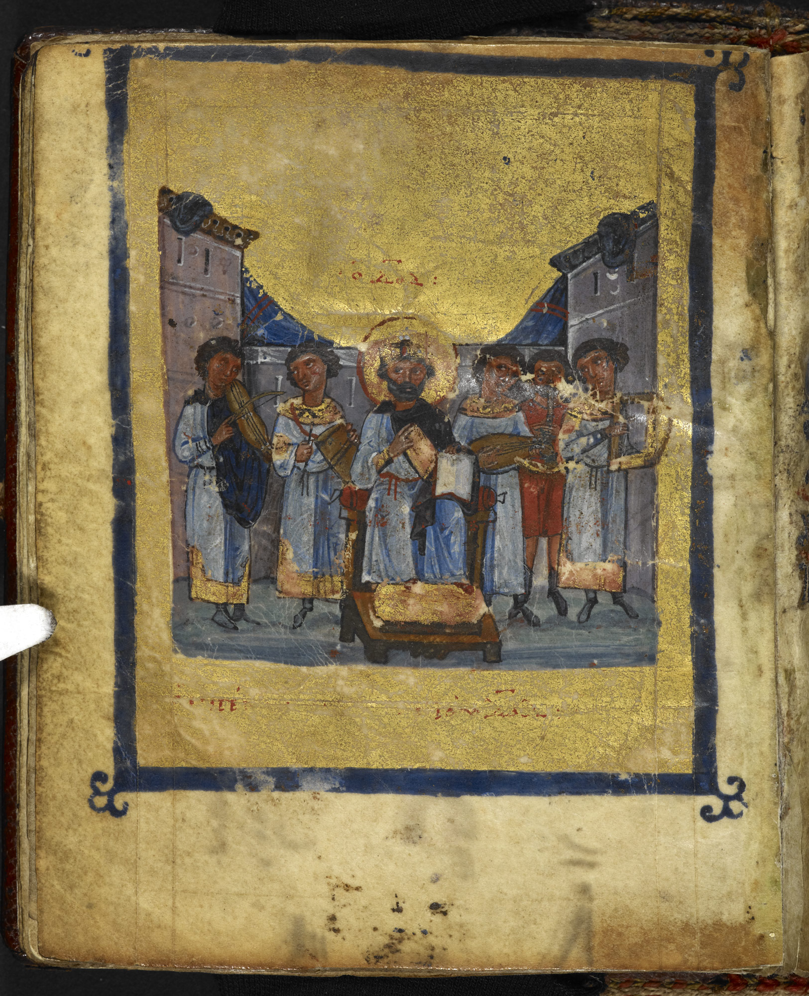 The Bristol Psalter (Add MS 40731 f007v)