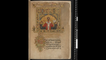An illuminated portrait of St John Chrysostom, from a manuscript of the Divine Liturgies made in 1600.