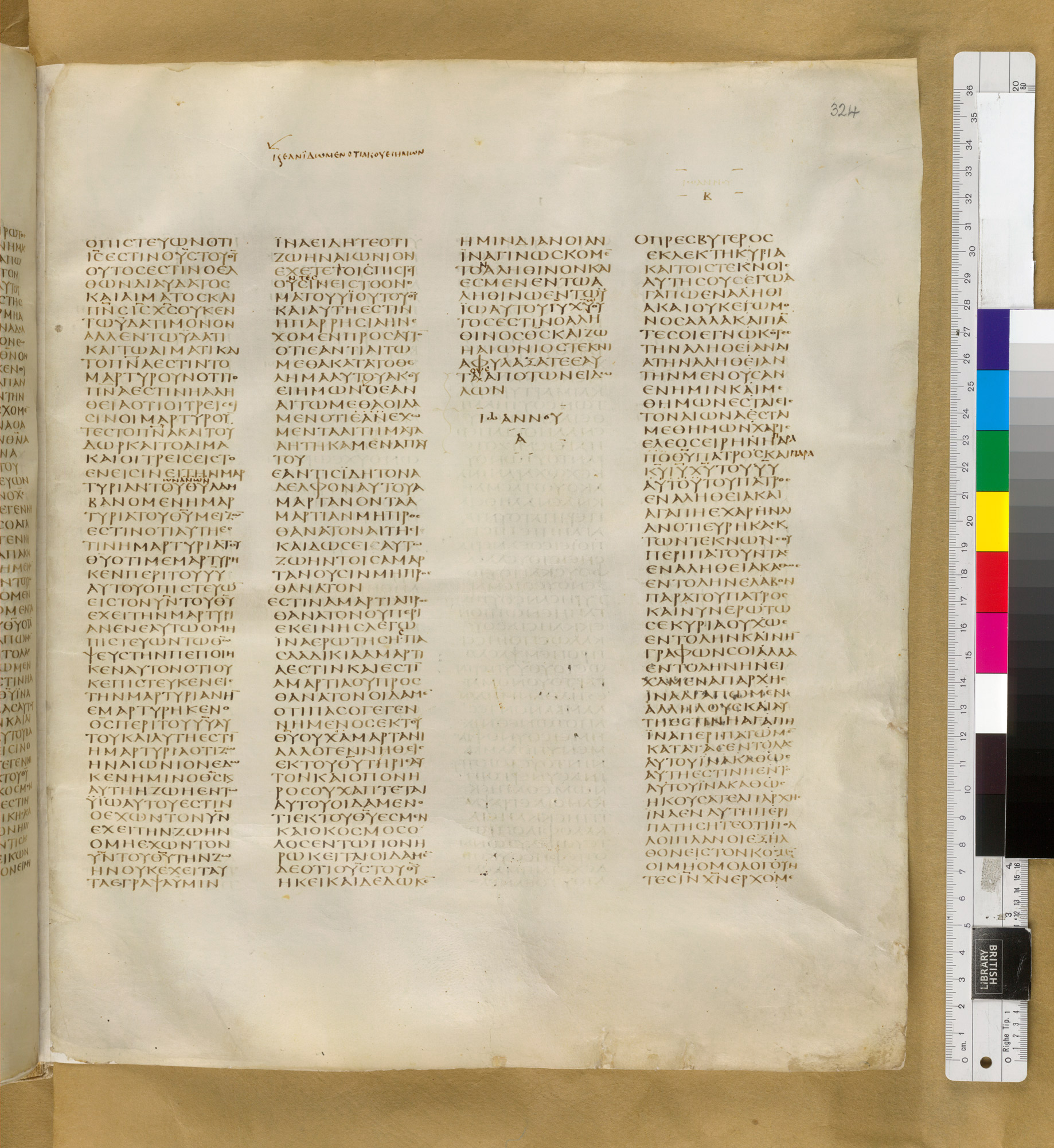 Codex Sinaiticus (Add MS 43725 f324r)