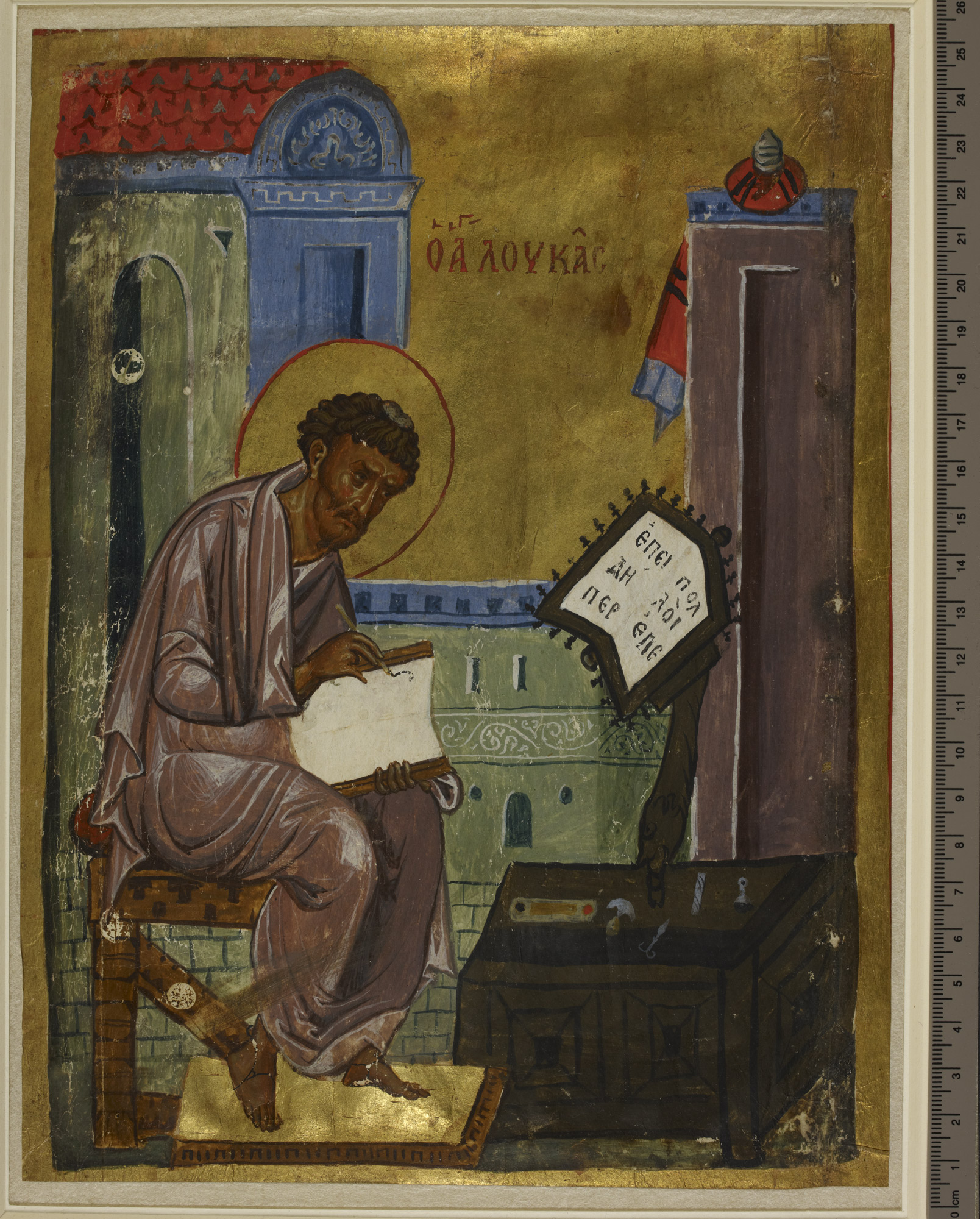 The Askew Gospel Book (Add MS 5112 f003r)