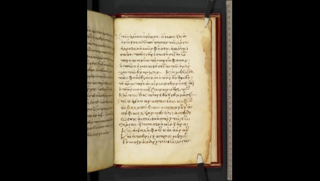Illuminated gospel book with a collection of patristic excerpts (Add MS 5112 f237r)