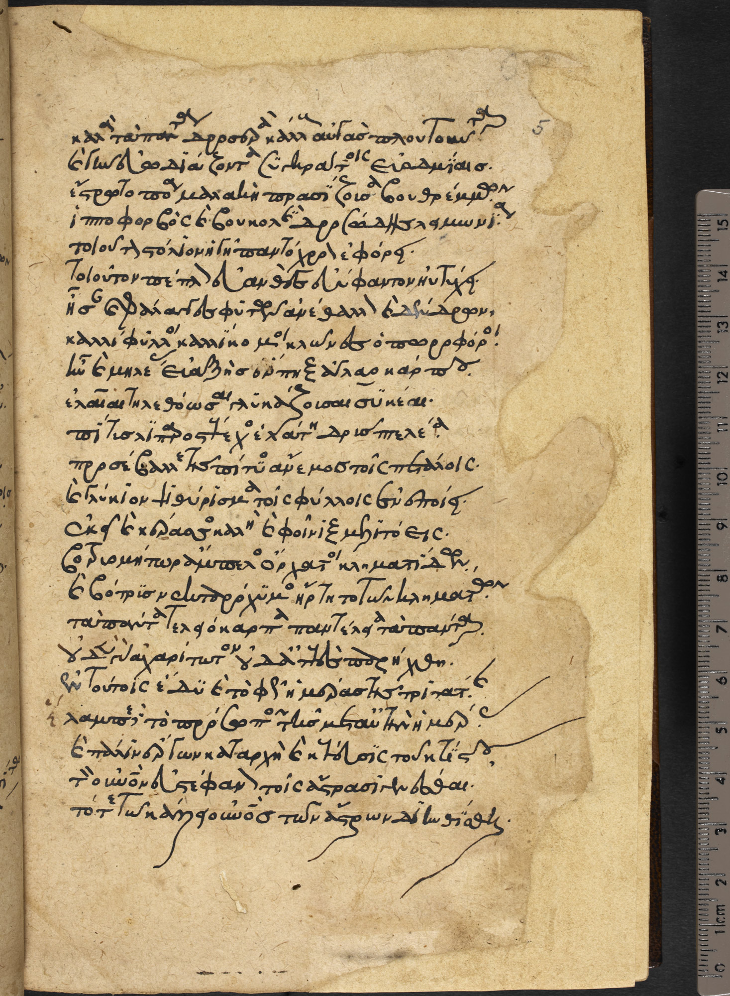 Chronicle of Constantine Manasses (Arundel MS 523 f005r)