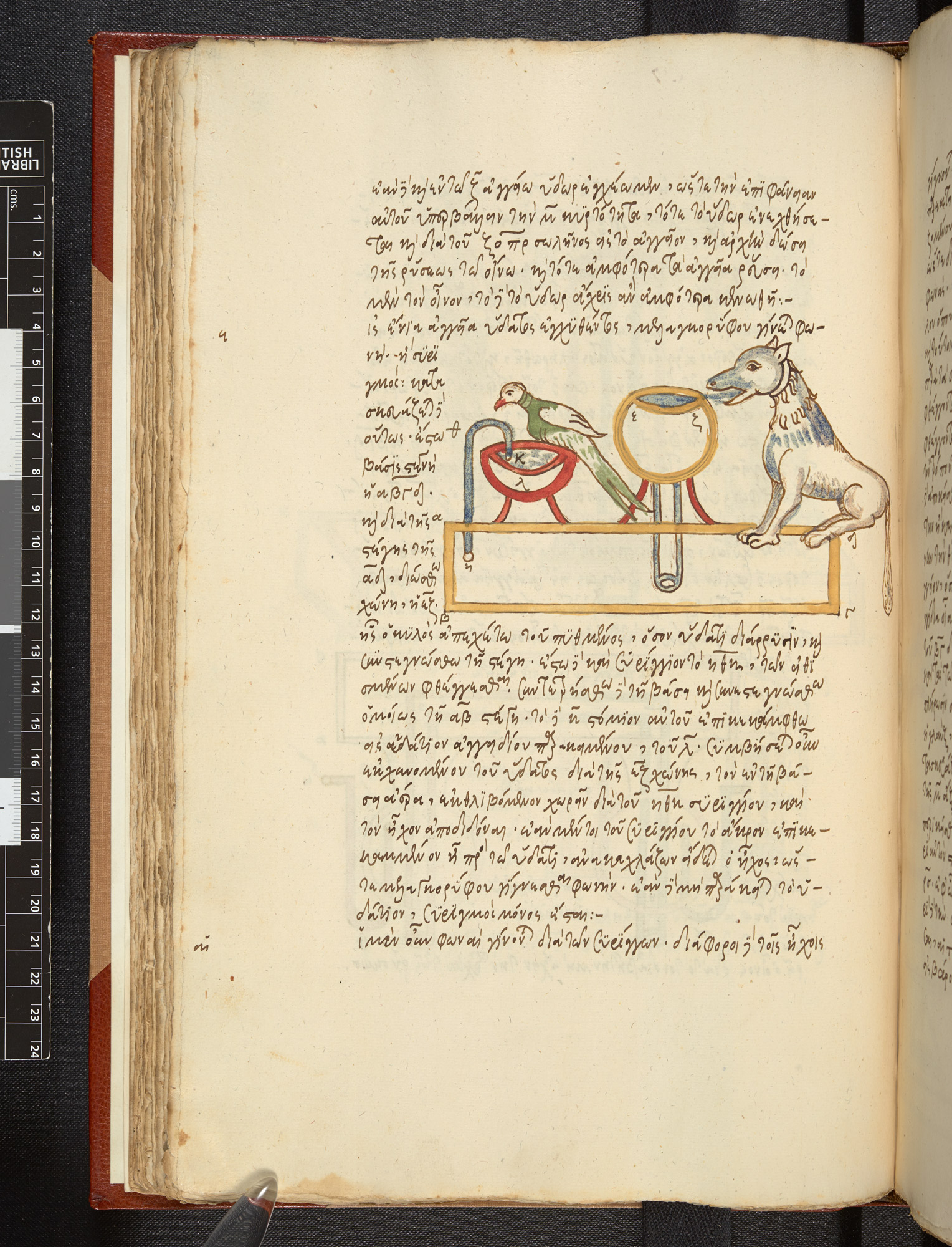 Greek military and technical treatises (Burney MS 108 f041v)